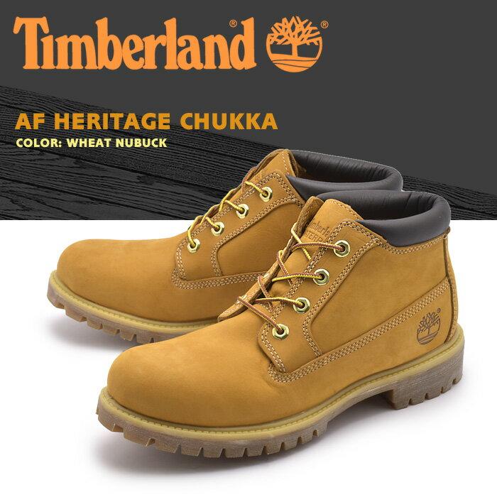 送料無料 ティンバーランド (TIMBERLAND) ブーツ AF ヘリテージ チャッカ ウィートヌバック(23061 AF HERITAGE CHUKKA)ショート ミッドカット シューズ ウォータープルーフ 天然皮革 靴メンズ