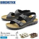 ショッピングビルケンシュトック BIRKENSTOCK ビルケンシュトック サンダル カノ [普通幅タイプ] KANO 500761 500781 0500801 メンズ おしゃれ 歩きやすい トレンド カジュアル 履きやすい つっかけ 健康サンダル 黒 白