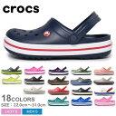 送料無料 クロックス クロックバンド 【1】 全32色中10色 【海外正規品】crocs crocba