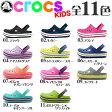 ショッピングCROCS クロックス(CROCS) クロックバンド キッズ 全18色中11色 くろっくす (CROCS 10998 CROCBAND KIDS) キッズ&ジュニア(子供用) サンダル 激安