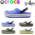 クロックス(CROCS) クロックバンド [3] 全32色中4色 【海外正規品】crocs crocband 11016 メンズ(男性用)兼用 レディース(女性用) サボ サンダル くろっくす 激安