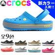 ショッピングCROCS 送料無料 クロックス クロックバンド 2.5 【1】(CROCS CROCBAND 2.5 12836)海外 正規品 レディース メンズ 全20色中10色 くろっくす 通販 激安