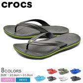 送料無料 クロックス クロックバンド フリップ【1】 全13色中10色 くろっくす (CROCS CROCBAND FLIP) メンズ レディース サンダル カジュアル crocs