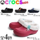 クロックス ブリッツェン 2.0 クロッグ キッズ 全4色(CROCS BLITZEN II CLOG KIDS)ベビー & キッズ(子供用) クロックバンド マンモス 好きにも! くろっくす サンダル ブーツ 激安
