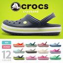crocs クロックス メンズ レディース サンダル クロッ...