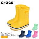 クロックス レインシューズ クロックバンド レインブーツ CROCS CROCBAND RAIN BOOT 205827 キッズ ジュニア 子供 シューズ ブーツ レインブーツ ブランド スポーティ アウトドア レジャー 靴 紺 青 黄 人気 定番 雨 長靴 男の子 女の子 子ども