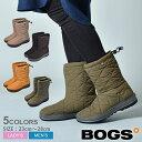 ボグス BOGS スノーブーツ スノーデイ ミッド SNOWDAY MID 72238 001 301 ミッドカット レインシューズ スノーシューズ レインブーツ キルティング 長靴 防水 防滑 保温 黒 緑 雨 雪 抗菌 防臭 あったかい