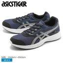 アシックス スニーカー ストーマー インシグニアブルー×シルバー×ブラックASICS STORMER T741N 5093スニーカー 靴 ランニング トレーニングメンズ 男性