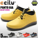 チル CCILU STYLE シューズ パント リア 全5色(CCILU STYLE PANTO RIA)靴 ワークブー