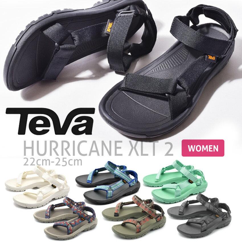 送料無料 TEVA テバ スポーツサンダル 全9色ハリケーン XLT 2 HURRICANE XLT 21019235 レディース