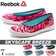 リーボック REEBOK スカイスケープ ブリーズ 全7色(REEBOK M47922 M47923 M48780 M48781 M45766 M45765 M45767 SKYSCAPE BREEZE)靴 シューズ スニーカー トレーニングレディース(女性用)