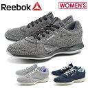 送料無料 リーボック REEBOK ムービングエアー イージートーン 2.0 レトロJ 全3色(REEBOK CM9745 CM9748 CM9749 EASYTONE 2.0 RETORO J)レディース(女性用) 靴 シューズ アウトドア スポーツ 運動