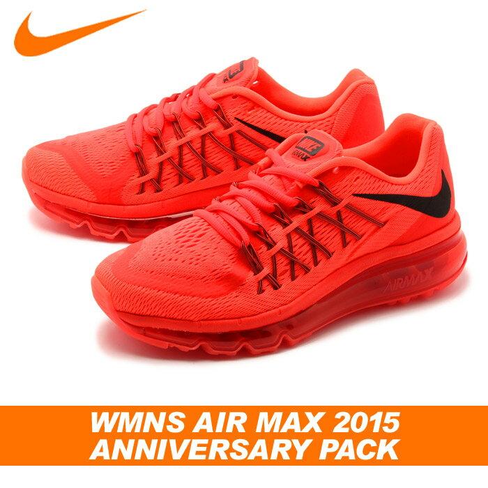 nike air max 2015 anniversary