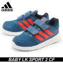 adidas アディダス スニーカー ベビー LK スポーツ 2 CF ユニティブルー×ソーラーレッド×カレッジネイビーADIDAS BABY LK SPORT 2 CF BB3956靴 シューズ ベルクロキッズ&ジュニア(子供用)