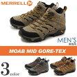 送料無料 メレル MERRELL モアブ ミッド ゴアテックス 全3色merrell J87311 J87313 J41413 MOAB MID GORE TEXアウトドア シューズ 天然皮革 本革メンズ(男性用) 山登り