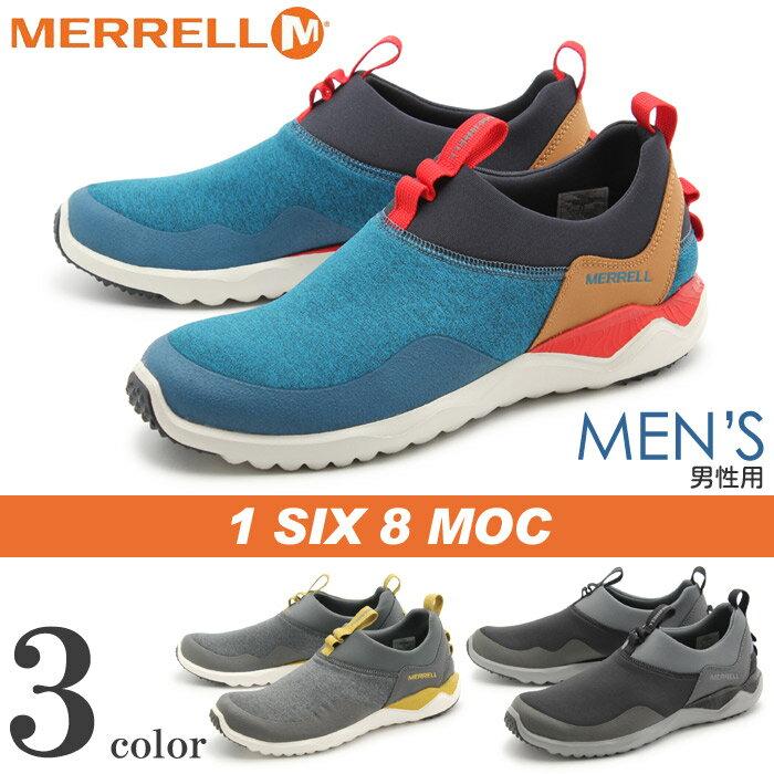 メレル 1SIX8 モック メンズ