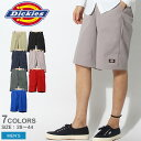 DICKIES ディッキーズ ハーフパンツ メンズ マルチポケットワークショーツ 42-283 ショートパンツ ブランド 短パン パンツ ズボン ひざ丈 黒 赤 青 カーキ 紺 グレー カジュアル ストリート シンプル