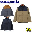 送料無料 PATAGONIA パタゴニア ビビー ダウン ジャケット 2015年モデル 全3色BIVY DOWN JAKET 28321羽毛 アウトドア ジップアップ アウター トップス ウェア 防水 フリースメンズ(男性用)