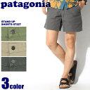 送料無料 PATAGONIA パタゴニア ショートパンツ スタンドアップ ショーツ 全3色STAND UP SHORTS 57227ハーフパンツ 半ズボン レギ...