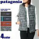 送料無料 パタゴニア PATAGONIA ダウン セーター ベスト 全4色DOWN SWEATER VEST 84628ダウンベスト レギュラーフィット ウェアレディース(女性用)