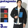 送料無料 PATAGONIA パタゴニア クラシック レトロX ジャケット 全3色CLASSIC RETRO X JACKET 23056ジャケット レギュラーフィット ウェア アウターメンズ(男性用)