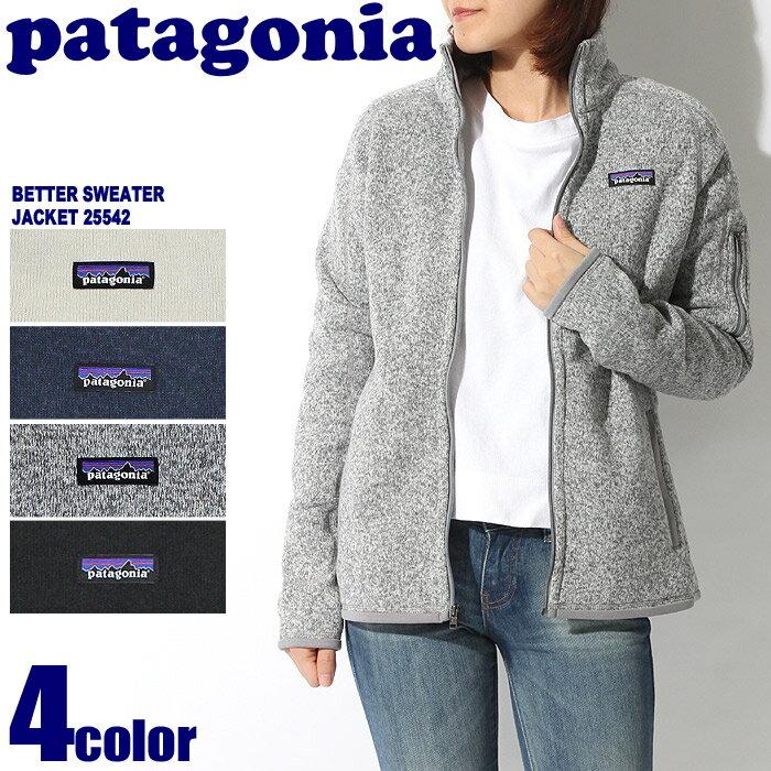 パタゴニア ベターセータージャケット レディース