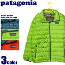 送料無料 PATAGONIA パタゴニア ダウンジャケット ボーイズダウン セーター 全3色BOYS DOWN SWEATER 68244レギュラーフィット ジ...
