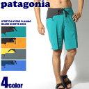 PATAGONIA パタゴニア 水着 ショーツ ストレッチ ハイドロ プレーニング ボード ショーツ ブルー 全4色 STRETCH HYDRO PLANING BOARD SHORTS 86563 ショートパンツ ハーフパンツ 半ズボン アウトドア 海 プール タウンユース 青 緑 黄 メンズ