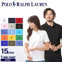 POLO RALPH LAUREN ポロ ラルフローレン ポロシャツ 全16色 ワンポイント 半袖ポロシャツ323-603252 323-690063 323-838653 323-873072 323-838849 323-873070 メンズ レディース