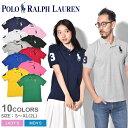 POLO RALPH LAUREN ポロ ラルフローレン ポロシャツ メンズ レディース ビッグポニー ゴルフ トップス シャツ ウェア カジュアル 鹿の子 無地 定番 ロゴ 刺繍 青 白 黒 赤