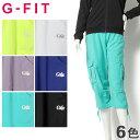 G-FIT ジーフィット エアパン カーゴ カプリパンツ MS-N014PP 全6色ウィメンズ クロップド