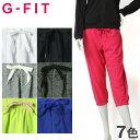 G-FIT ジーフィット フィットネスウェア エアスウェット カプリパンツ GF-C511PP 全7色ウィメンズ ダンス ヨガ エアロ スポーツ ストレッチ UVカット エアパンツ エアーパンツ スエットレディース(女性用)