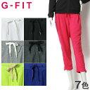 G-FIT ジーフィット フィットネスウェア エアスウェット クロップドパンツ GF-C512PP 全7色ダンス ヨガ エアロ スポーツ ストレッチ UVカット エアパンツ エアーパンツメンズ(男性用) 兼 レディース(女性用)