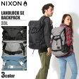 送料無料 NIXON ニクソン リュック ランドロック SE バックパック 33L オールブラック 他全3色NIXON LANDLOCK SE BACKPACK C2394鞄 バッグ デイパック アウトドアメンズ(男性用) 兼 レディース(女性用)