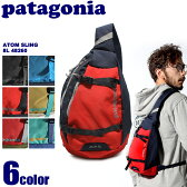 【2016春夏入荷】 パタゴニア アトム スリング 8L 全6色(PATAGONIA ATOM SLING 8L 48260)かばん バッグ ボディバッグ 鞄 ショルダーバッグ アウトドア バイクメンズ(男性用) 兼 レディース(女性用)