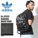 アディダス オリジナルス adidas Originals リュックサック クラシック バックパック ブラックCLASSIC BACK PACK AY9341デイパック 鞄 バッグ リュック トレフォイル 黒