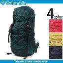 コロンビア COLUMBIA バックパック バークマウンテン 30L バックパック 全4色(COLUMBIA PU9845 370 623 705 966)メン...