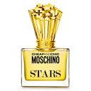 モスキーノ スターズ オードパルファン 50ml【Moschino Stars EDP 50ml】