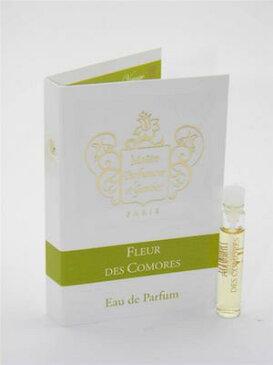 メートル パフュムール エ ガンティエ フルール ド コモロ オードパルファン お試しチューブサンプル 1.6ml【Maitre Parfumeur MPG Vial Sample Fleur Des Comores EDP 1.6ml With Card】