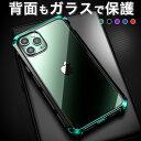 iPhone11 ガラスケース クリア おしゃれ iPhon...