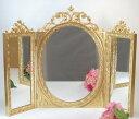 三面鏡 ゴールド テーブルミラーアンティーク ロココ調 鏡 ヨーロッパ
