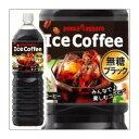 ショッピングアイスコーヒー 【まとめ買い】ポッカサッポロ アイスコーヒー ブラック無糖 ペットボトル 1.5L×16本【8本×2ケース】