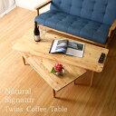 北欧風 センターテーブル/ローテーブル 【幅122cm】 ナチュラル 木製 『Natural Signature ツイン』【代引不可】