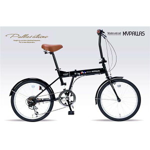 MYPALLAS(マイパラス) 折畳自転車20・6SP M-208-BK ブラック【代引不可】