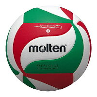 【モルテン Molten】 バレーボール 【4号球】 人工皮革 吸汗性 V4M4000 〔運動 スポーツ用品〕の画像