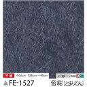 和風 じゅらく調 のり無し壁紙 サンゲツ FE-1527 92cm巾 30m巻