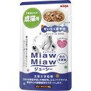 (まとめ)MiawMiawジューシー ぜいたく舌平目 70g【×96セット】【ペット用品・猫用フード】