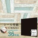 【WAGIC】6帖天井用&家具や建具が新品に!壁にもカンタン壁紙シートC-WA213黒ブラック(36枚組)【代引不可】