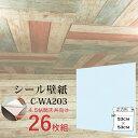 【WAGIC】4.5帖天井用&家具や建具が新品に!壁にもカンタン壁紙シートC-WA203水色(26枚組)【代引不可】