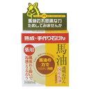 ユゼ 馬油透明石鹸 100g(2414-0406)